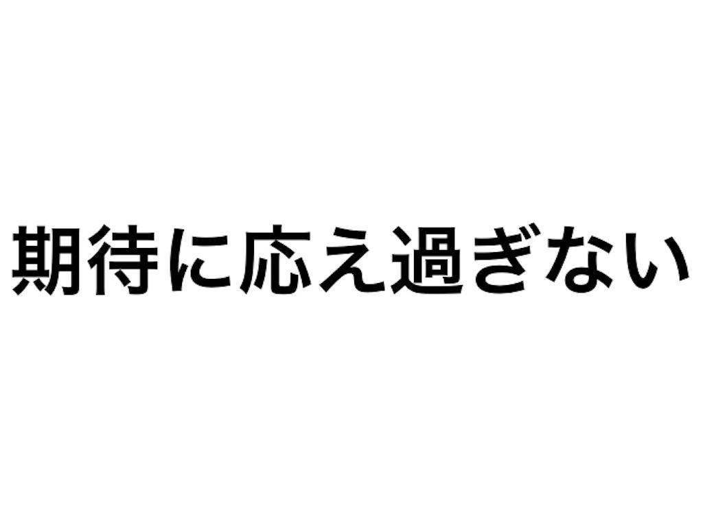 f:id:branchchannel01:20180920180239j:image