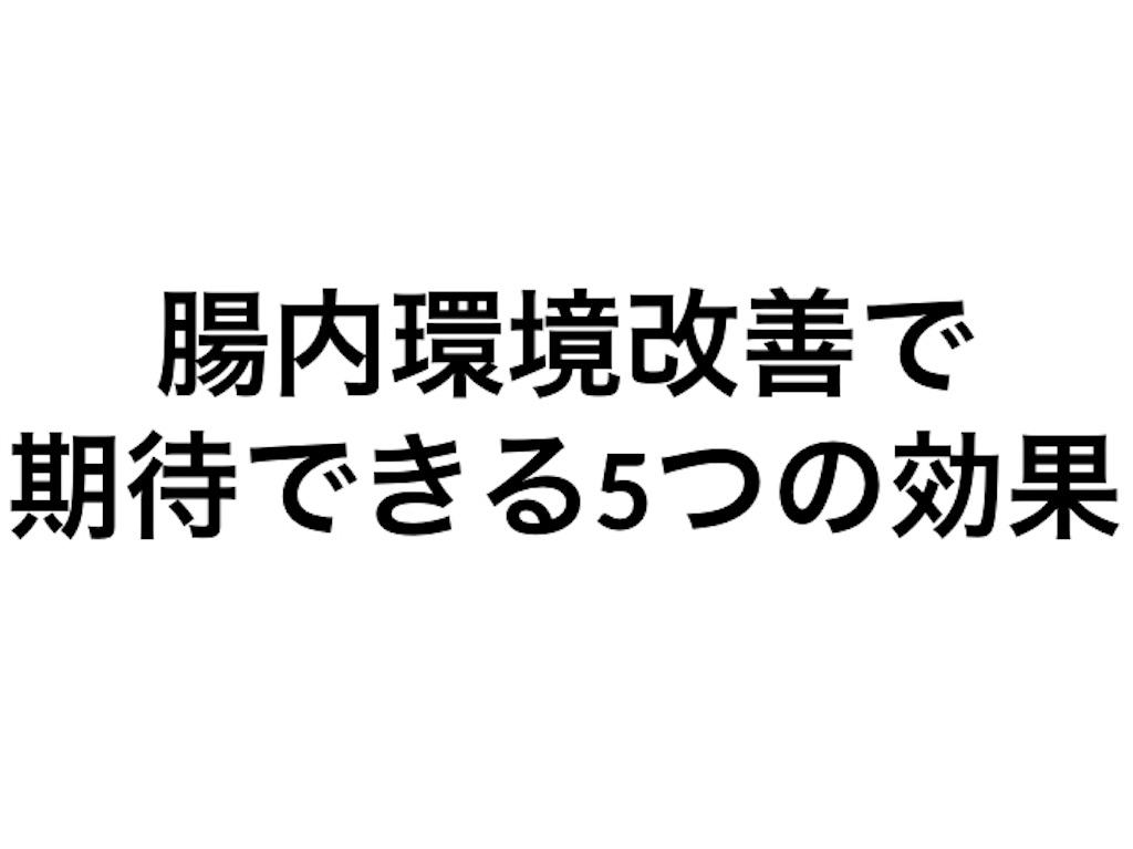 f:id:branchchannel01:20180921214657j:image