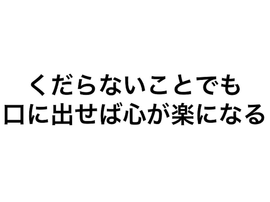 f:id:branchchannel01:20181005195641j:image