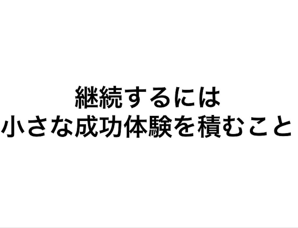 f:id:branchchannel01:20181009201130j:image