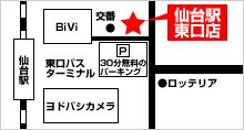 f:id:brandjack:20110105215032j:image