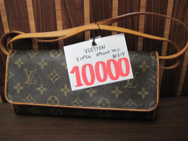 f:id:brandjack:20110915121949j:image