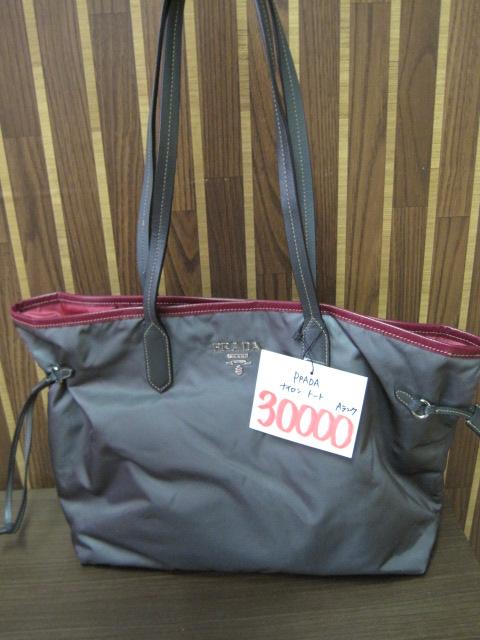 f:id:brandjack:20110915124253j:image