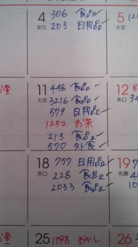 f:id:brassica-lupinus:20160929130603j:plain