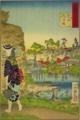 小林清親「武蔵百景之内 下総真間つぎ橋」