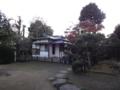 伊藤左千夫は正岡子規から「茶博士」と呼ばれるほどの茶道通