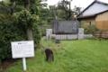 野菊の墓の文学碑