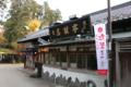 先代市川團十郎さんや当代市川海老蔵さんが常連の割烹「名取亭」