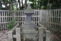 冷泉家の祖、冷泉為助の墓(鎌倉の浄光明寺)左の柱に「冷泉」と刻ま