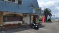 TBSのお天気カメラも設置されているレストラン「真珠の庭」