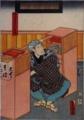 ファーストフードの元祖、屋台そば屋。歌川国貞「そばうり宗兵衛」