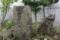 楠木正家の墓(墓碑には楠木正家の他に打越の刻印もあり)