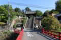 多田神社(源氏発祥の地)