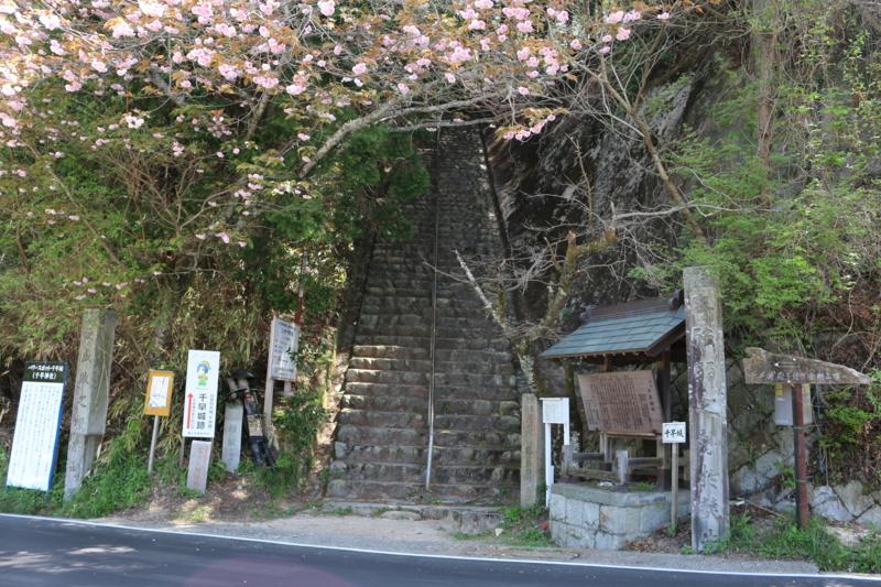 千早城(本丸へと続く急峻な階段)