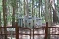 楠木正儀の墓(千早城跡本丸裏手)
