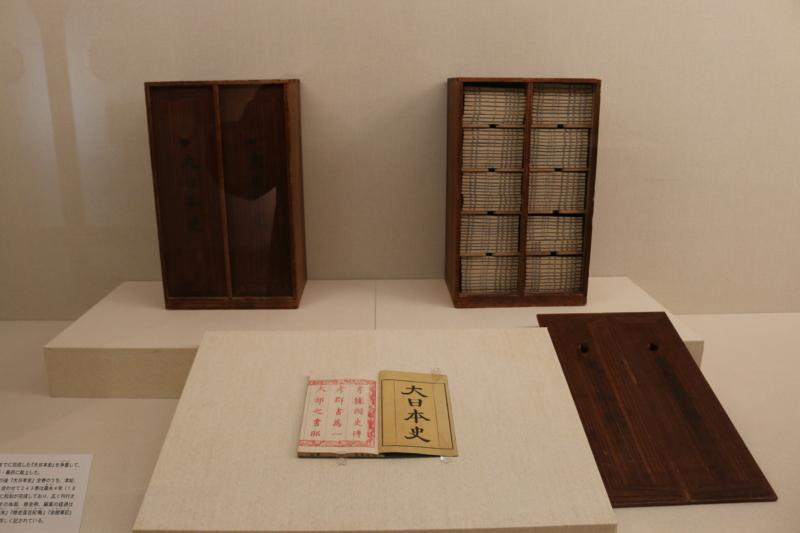 将軍家に謹呈された大日本史(BOXセット amazonでは売ってません)