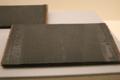 大日本史の版木(活版印刷)