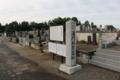 水戸藩士が祀られる酒門共有墓地