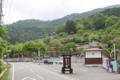 源義清館跡の近くにある「ひらしお源氏の館」
