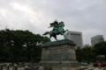 皇居内にある忠臣・楠木正成の銅像