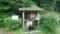徳川光圀公が喉を潤した黄門の井戸(茨城県北茨城市)