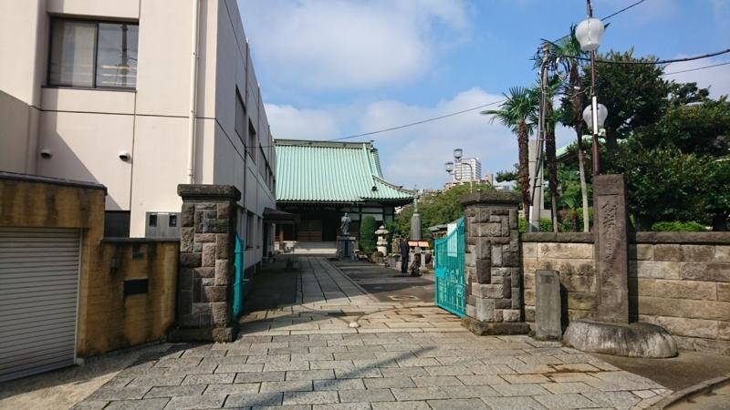 妙行寺(お岩さんの墓がある寺)明治に四谷から池袋へ移転