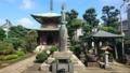 妙行寺のうなぎ供養塔(高村光雲作)