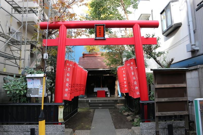 四世鶴屋南北の邸宅跡。東海道四谷怪談はこの周辺が舞台。