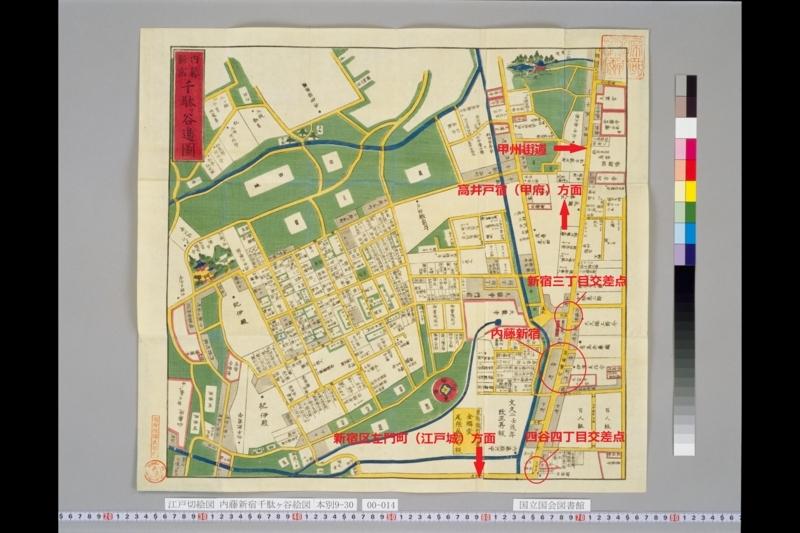 新宿界隈(甲州街道内藤新宿)の古地図