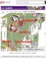 池袋(雑司ヶ谷)界隈の古地図