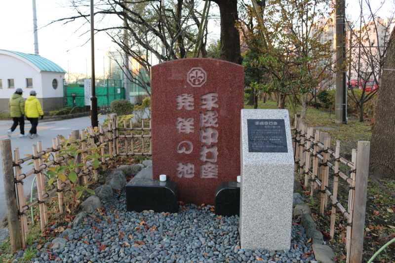 平成中村座発祥の地