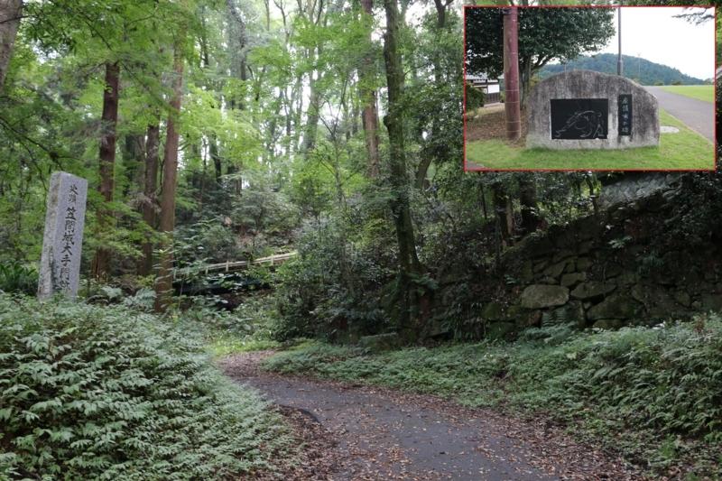 浅野家の笠間城大手門跡と座頭市の碑