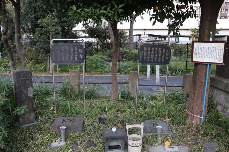 鈴ヶ森刑場(火炙台・磔台の台座跡)