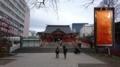 芸能浅間神社の敷地がある花園神社本宮と芸道成就守