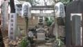 芸術の神様を祀る芸能浅間神社(新宿)