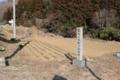 氷之沢鹿嶋神社の近くに風車の弥七とお新の住居跡