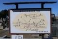 酒門共有墓地の案内図