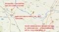 久慈川沿いで打越氏の祖先が関与した3つの戦さ