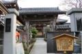 圓通寺に移築された東禅寺城の搦手門