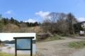 赤田川支流(六か村ため池畔)にある亜久根館方面(遺構なし)