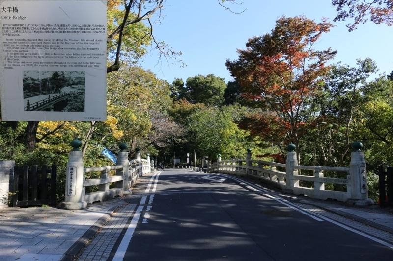 水戸城二の丸と三の丸の間の大手橋