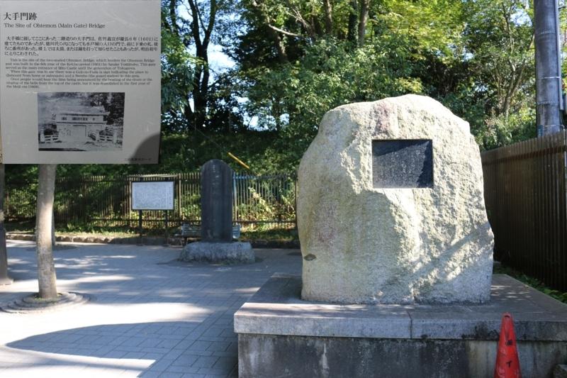 水戸城二の丸前の大手門跡