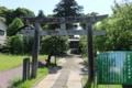 新宮城の背後に位置する淡島神社(当時に創建)