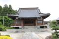 教住寺(時宗・信州善光寺会)