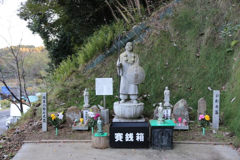 風車の弥七のモデル、忍者の松之草村小八兵衛の墓(常陸太田市)