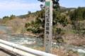 矢島義満が最後に籠城した荒倉館跡(子吉川を挟んだ後方の山)