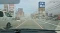 桜島噴火で火山灰が降る鹿児島(レンタカーより)