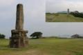 肥前名護屋城の本丸跡