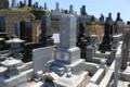 常教寺にある菊池氏の墓