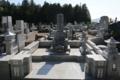 教住寺にある菊池氏の墓